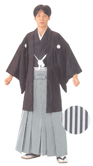 Hakama wiki for Portent meaning in english
