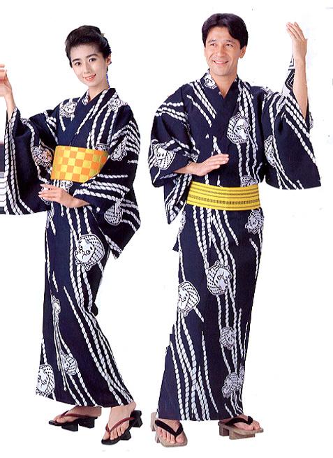 [Tuto] Kimono / Yukata (Homme ou Femme) Yukata-t03-854